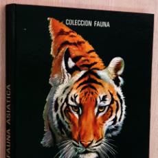 Libros de segunda mano: FAUNA ASIÁTICA. (ED. TIMUN MAS, COL. FAUNA, 1970) - ROBY (AUTOR) / DALLET, ROBERT (ILUSTR.). Lote 194601380
