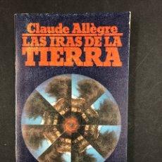 Libros de segunda mano: LAS IRAS DE LA TIERRA - CLAUDE ALLÈGRE - Nº 1427 ALIANZA EDITORIAL 1ª EDICION 1989. Lote 194709910