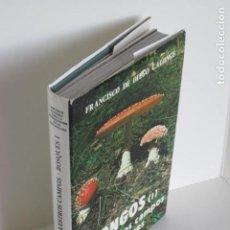 Libros de segunda mano: FRANCISCO DE DIEGO CALONGE. HONGOS DE NUESTROS CAMPOS Y BOSQUES I. DEDICADO POR AUTOR. 1975. . Lote 194712071