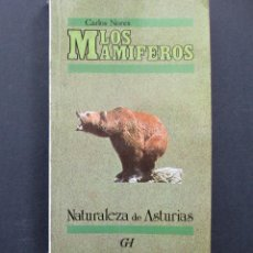 Libros de segunda mano: LOS MAMÍFEROS. NATURALEZA DE ASTURIAS - CARLOS NORES - GH EDITORES 1986. Lote 194780678