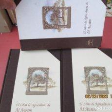 Libros de segunda mano: EL LIBRO DE LA AGRICULTURA DE AL AWAM - DOS VOLUMENES - JUNTA ANDALUCIA 2003 EN ESTUCHE . Lote 195136520