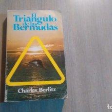 Libros de segunda mano de Ciencias: EL TRIANGULO DE LAS BERMUDAS - CHARLES BERLITZ -. Lote 195395050