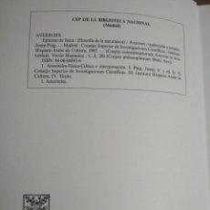 Libros de segunda mano de Ciencias: AVERROES - EPÍTOME DE FÍSICA: FILOSOFÍA DE LA NATURALEZA. Lote 195536173