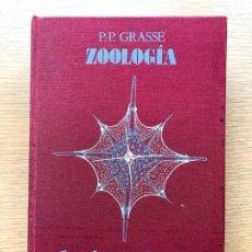 Libros de segunda mano: ZOOLOGIA / TOMO 1 INVERTEBRADOS / P.P. GRASSÉ / TORAY-MASSON /. Lote 195572441