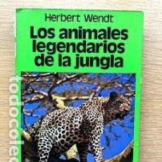 Libros de segunda mano: LOS ANIMALES LEGENDARIOS DE LA JUNGLA / HERBERT WENDT / NOGUER /. Lote 197416626