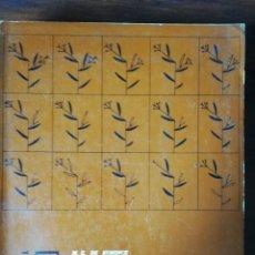 Libros de segunda mano: GRAMÍNEAS. M.E. DE KONINCK. Lote 207938602