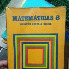 Libros de segunda mano de Ciencias: MATEMÁTICAS 8, EDUCACIÓN GENERAL BÁSICA, ED SANTILLANA. EP-772. Lote 211267457