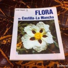 Libros de segunda mano: CARMEN MARTUL. FLORA DE CASTILLA-LA MANCHA. 1989. Lote 211267949