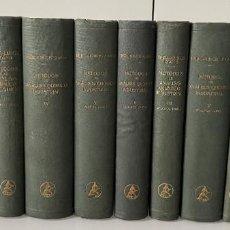 Libri di seconda mano: 11 TOMOS MÉTODOS DE ANÁLISIS QUÍMICO INDUSTRIAL 1946. Lote 211481521