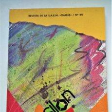 Libros de segunda mano de Ciencias: EPSILON. REVISTA DE LA SOCIEDAD ANDALUZA DE EDUCACIÓN MATEMÁTICA THALES Nº 24. Lote 211825693