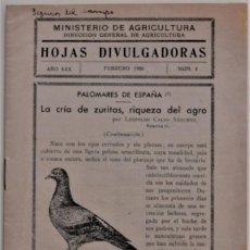 Libros de segunda mano: HOJAS DIVULGADORAS Nº 4 - FEBRERO 1936 - MINISTERIO DE AGRICULTURA - LA CRÍA DE ZURITAS. Lote 214032503