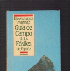 Livres d'occasion: GUIA DE CAMPO DE LOS FOSILES DE ESPAÑA - EDICIONES PIRAMIDE 1986 / ILUSTRADO. Lote 215359265