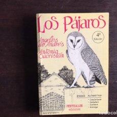 Livres d'occasion: LOS PÁJAROS. ÁNGELES DE ANDRÉS. Lote 216641090