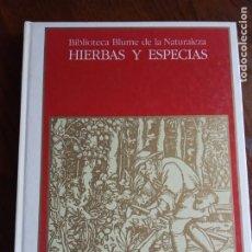 Libros de segunda mano: HIERBAS Y ESPECIAS. WAVERLEY ROOT. BIBLIOTECA BLUME DE LA NATURALEZA. 1983.. Lote 218003446