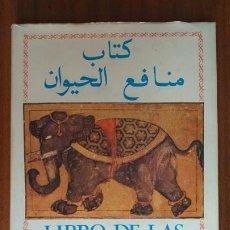 Libros de segunda mano: LIBRO DE LAS UTILIDADES DE LOS ANIMALES. Lote 266801549