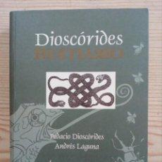 Livros em segunda mão: BESTIARIO DE DIOSCORIDES - 2001 - MEDUSA EDICIONES. Lote 220357223