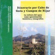 Livros em segunda mão: ITINERARIO POR EL CABO DE GATA Y CAMPOS DE NÍJAR.. Lote 222113215