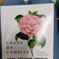 Libros de segunda mano: LAUDE DA CAMELIA. ÁLVARO CUNQUEIRO. Lote 226370145