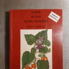 Libros de segunda mano: FLORA DE LAS ISLAS CANARIAS DAVID BRANWELL. Lote 233944180