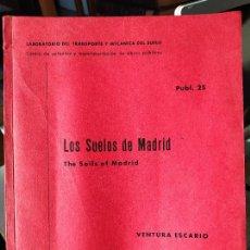 Libri di seconda mano: LOS SUELOS DE MADRID. VENTURA ESCARIO, LAB. DEL TRANSPORTE Y MECANICA DEL SUELO, MADRID, 1970 RARO. Lote 238570050