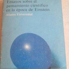 Libri di seconda mano: GERALD HOLTON - ENSAYOS SOBRE EL PENSAMIENTO CIENTÍFICO EN LA ÉPOCA DE EINSTEIN. Lote 239819680
