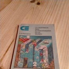 Livros em segunda mão: PETRIANOV - LA SUSTANCIA MÁS EXTRAORDINARIA DEL MUNDO. Lote 243862890