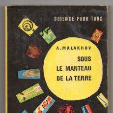 Libros de segunda mano: SOUS LE MANTEAU DE LA TERRE. A. MALAKHOV. EDITIONS DE LA PAIX, MOSCÚ. Lote 243914895