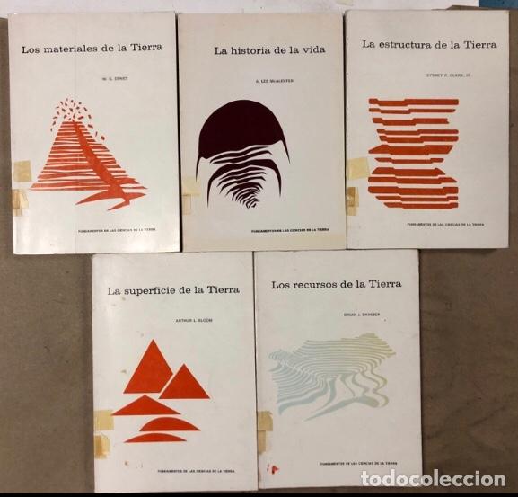 LOTE 5 LIBROS COLECCIÓN FUNDAMENTOS DE LAS CIENCIAS DE LA TIERRA DE EDICIONES OMEGA. (Libros de Segunda Mano - Ciencias, Manuales y Oficios - Paleontología y Geología)