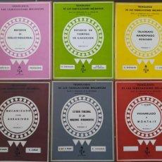 Libros de segunda mano de Ciencias: TECNOLOGÍA DE LAS FABRICACIONES MECÁNICAS, LOTE DE 6 REVISTAS. MUY RARAS Y EN BUEN ESTADO.. Lote 262855340
