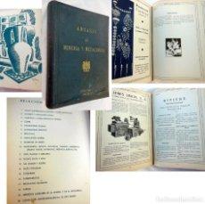 Libros de segunda mano de Ciencias: ANUARIO DE MINERÍA Y METALURGIA 1946 - 47. Lote 262940995