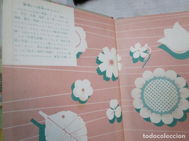 Libros de segunda mano: ENCICLOPEDIA DE LAS 5 FLORES - EIICHI ASAYANA - EDI KODANSHA JAPON 1966, INTEGRO EN JAPONES + INFO - Foto 3 - 287348853