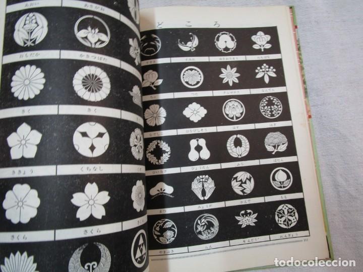 Libros de segunda mano: ENCICLOPEDIA DE LAS 5 FLORES - EIICHI ASAYANA - EDI KODANSHA JAPON 1966, INTEGRO EN JAPONES + INFO - Foto 10 - 287348853