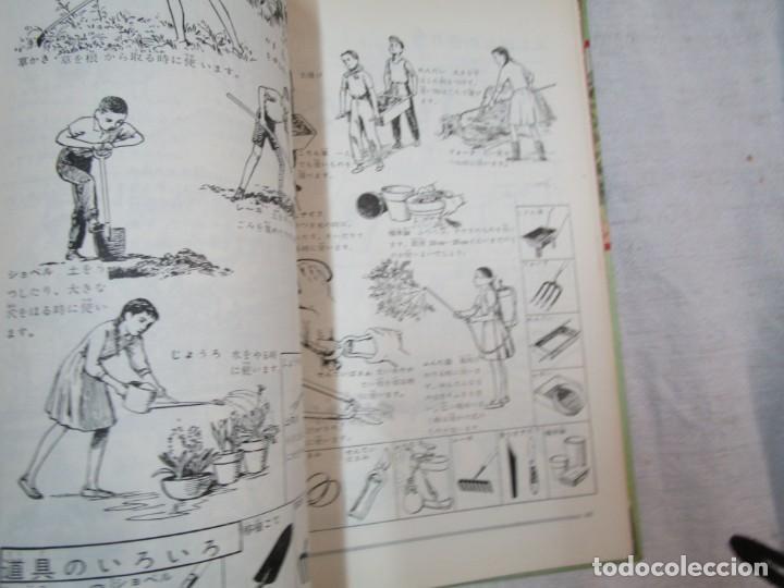 Libros de segunda mano: ENCICLOPEDIA DE LAS 5 FLORES - EIICHI ASAYANA - EDI KODANSHA JAPON 1966, INTEGRO EN JAPONES + INFO - Foto 11 - 287348853
