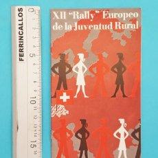 Libros de segunda mano: FOLLETO TRIPTICO XII RALLY EUROPEO JUVENTUD RURAL 1972 MINISTERIO DE AGRICULTURA, EXTENSION AGRARIA. Lote 288221378