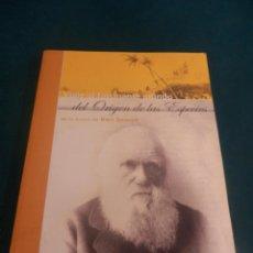 Libros de segunda mano: VIAJE AL FASCINANTE MUNDO DEL ORIGEN DE LAS ESPECIES, DE LA MANO DE KEN SEWELL - ILUSTRADO. Lote 288435498