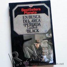 Libros de segunda mano: EN BUSCA DEL ARCA PERDIDA INDIANA JONES - BLACK NOVELA PELÍCULA SPIELBERG CINE ARQUEOLOGÍA LIBRO. Lote 30156473