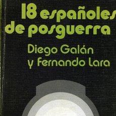 Libros de segunda mano: DIEGO GALÁN Y FERNANDO LARA. 18 ESPAÑOLES DE POSGUERRA. BARCELONA, 1973. Lote 37518181