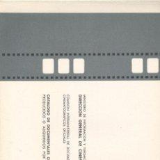 Libros de segunda mano: VV.AA. CATÁLOGO DE DOCUMENTALES CINEMATOGRÁFICOS. MADRID, 1964.. Lote 41151072