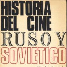Libros de segunda mano: MIQUEL PORTER-MOIX. HISTORIA DEL CINE RUSO Y SOVIÉTICO. BARCELONA, 1968. CINE. Lote 43660518