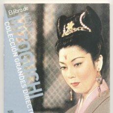 Libros de segunda mano: KENJI MIZOGUCHI -NOËL SIMSOLO- CAHIERS DE CINÉMA, Nº 20. (CINE, JAPÓN).. Lote 45981430