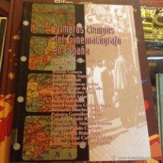 Libros de segunda mano: PRIMEROS TIEMPOS DEL CINEMATÓGRAFO EN ESPAÑA AYUNTAMIENTO DE GIJON 1ª EDICION 1996. Lote 46432115