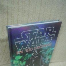 Libros de segunda mano: STAR WARS EN 100 ESCENAS. Lote 48277875
