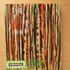 Libros de segunda mano: CINE ESPAÑOL 1966. UNIESPAÑA. CATALOGO ILUSTRADO EXPLICATIVO DE LAS PELICULAS REALIZADAS EN ESE AÑO.. Lote 48845919