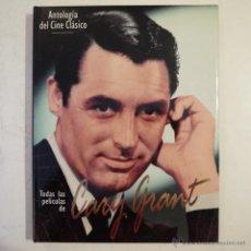 Libros de segunda mano: TODAS LAS PELÍCULAS DE CARY GRANT - RBA - 1994. Lote 52992366