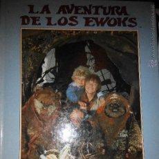 Libros de segunda mano: LA AVENTURA DE LOS EWOKS STAR WARS. Lote 53192223
