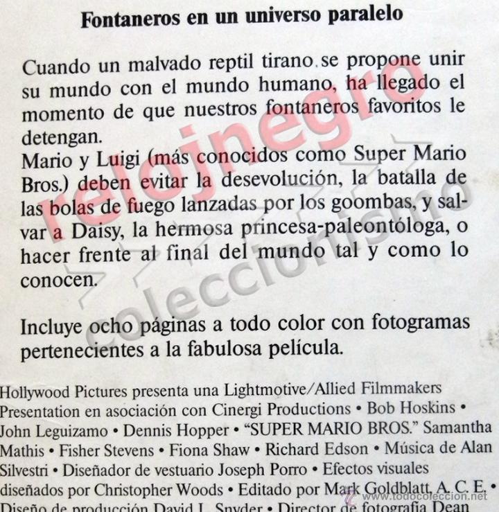 Libros de segunda mano: SUPER MARIO BROS - LIBRO NOVELA TODD STRASSER - BASADA EN GUIÓN DE PELÍCULA - PERSONAJE D VIDEOJUEGO - Foto 2 - 54834352