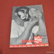 Libros de segunda mano: BOLETIN AFC ABRIL 1958 - LEICA - FC1. Lote 55774974
