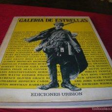 Libros de segunda mano: MUY INTERESANTE LIBRO SOBRE ARTISTAS DEL CINE .GALERIA DE ESTRELLAS .EDICIONES URBIÓN. Lote 58115970