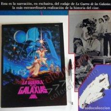 Libros de segunda mano: LA GUERRA DE LAS GALAXIAS STAR WARS - LIBRO FOTOS RODAJE PELÍCULA DE CINE - DATOS LUCAS GLOSARIO ETC. Lote 62759772