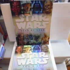 Libros de segunda mano: STAR WARS AÑO A AÑO-CRONICA VISUAL-PLANETA DE AGOSTINI -300PAG -2014. Lote 81924072